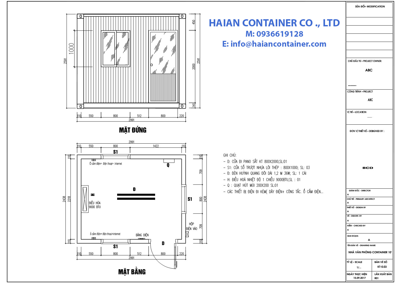 Quy cách container văn phòng 10 feet tại Hải An Container